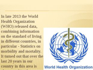In late 2013 the World Health Organization (WHO) released data, combining in