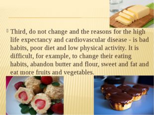 Third, do not change and the reasons for the high life expectancy and cardio