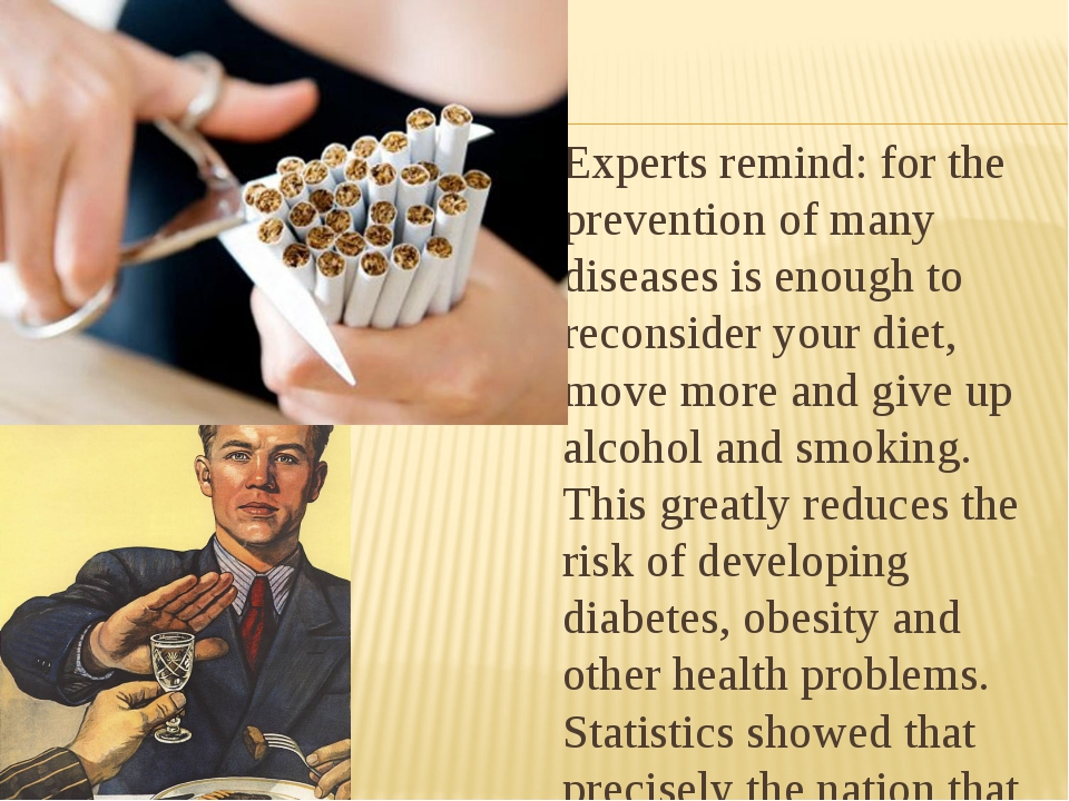 Experts remind: for the prevention of many diseases is enough to reconsider...
