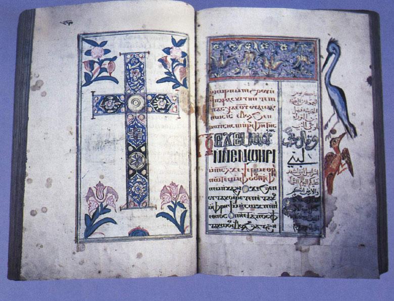 КНИЖНЫЕ МИНИАТЮРЫ (466) Иллюстрированная Библия