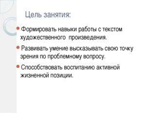 Жизнь на Гороховой улице «Лежанье у Ильи Ильича не было ни необходимостью, к