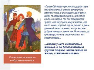 Иванова А.В.