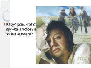 В конце «пути» Обломов устроил мещанский быт в доме статской советницы Пшениц