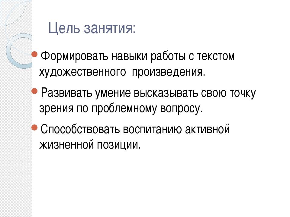 Жизнь на Гороховой улице «Лежанье у Ильи Ильича не было ни необходимостью, к...