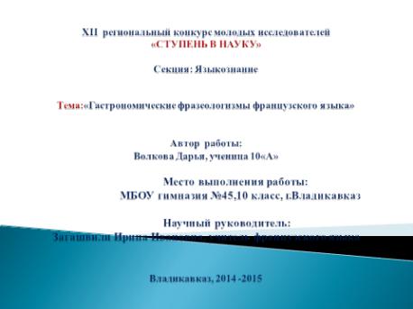 hello_html_6754074b.png