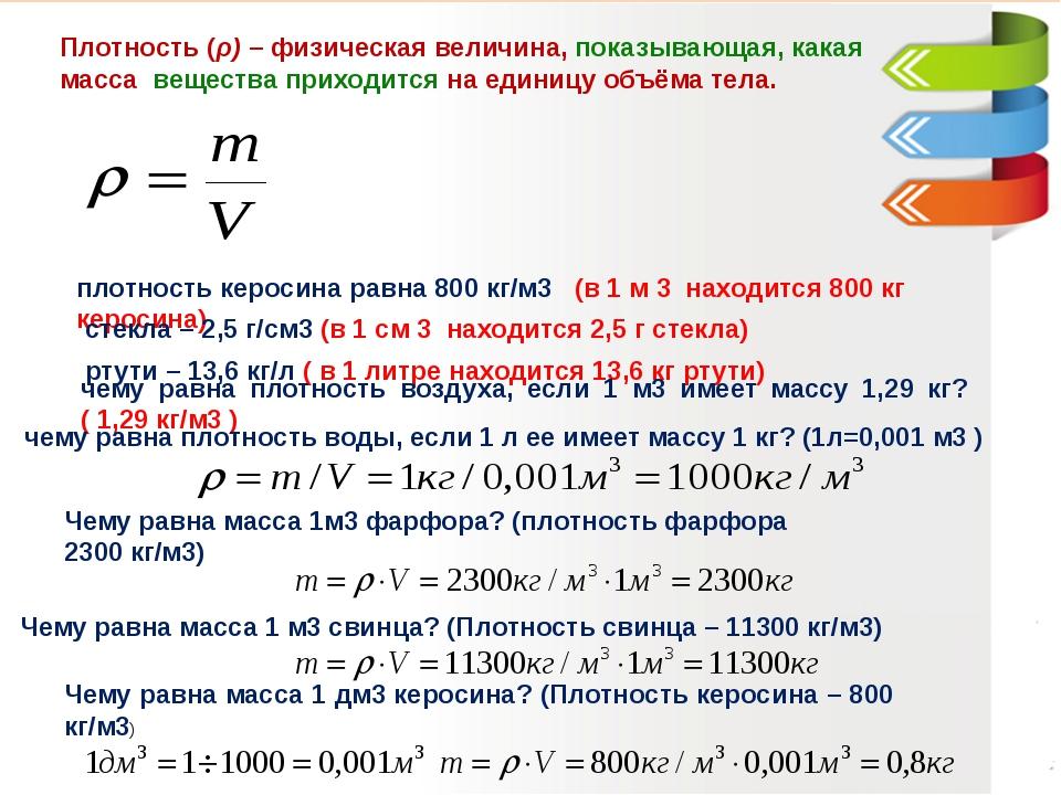 Что такое постоянный электрический ток