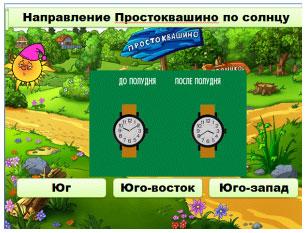 http://festival.1september.ru/articles/588474/img3.jpg