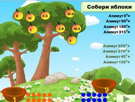 http://festival.1september.ru/articles/588474/img5.jpg