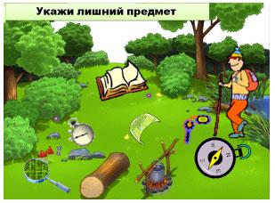 http://festival.1september.ru/articles/588474/img1.jpg