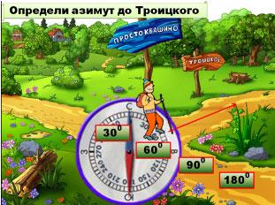 http://festival.1september.ru/articles/588474/img4.jpg