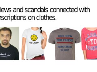 News and scandals connected with inscriptions on clothes.