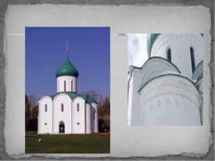 Спасо-Преображенский собор в Переславском кремле заложен Юрием Долгоруким в