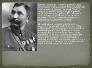 Трудно сказать, чем не понравилась эта каска руководству Красной Армии (англ