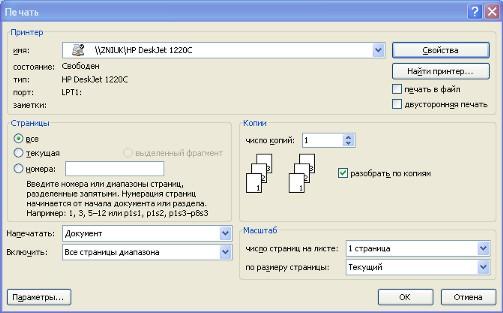 hello_html_4e03032c.jpg