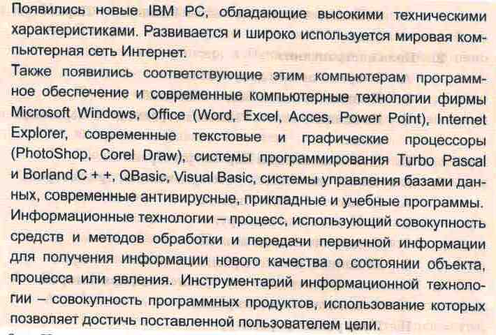 hello_html_m64801c7a.jpg