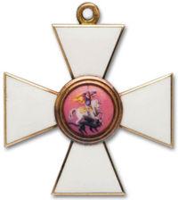 Знак ордена Св. Георгия 4-й ст. 1850-е годы