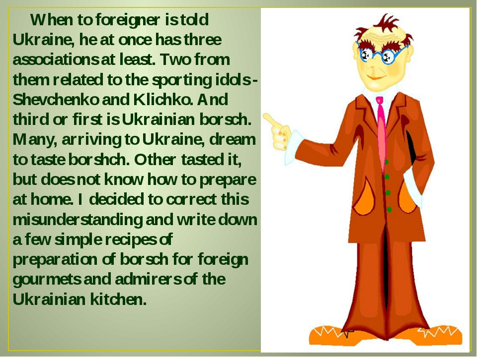 When to foreigner is told Ukraine, he at once has three associations at leas...