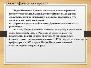 Волкова О.В. 1913 год. Сергей Есенин поступил на службу в типографию товарище