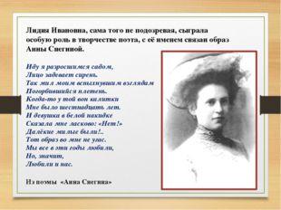 Факты биографии Анна Изряднова была всю жизнь преданной Есенину женщиной, взя