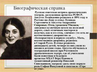 .  Одно из последних стихотворений Есенина (14 июля 1925 г) Видно, так за