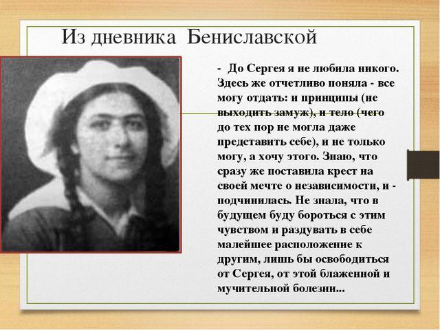 Факты биографии Самоубийство Галины Бениславской всех потрясло. Похоронили её...