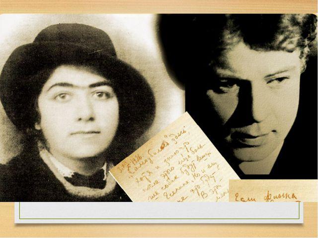 Факты биографии После возвращения в Москву Есенин говорил Г. А. Бениславской...