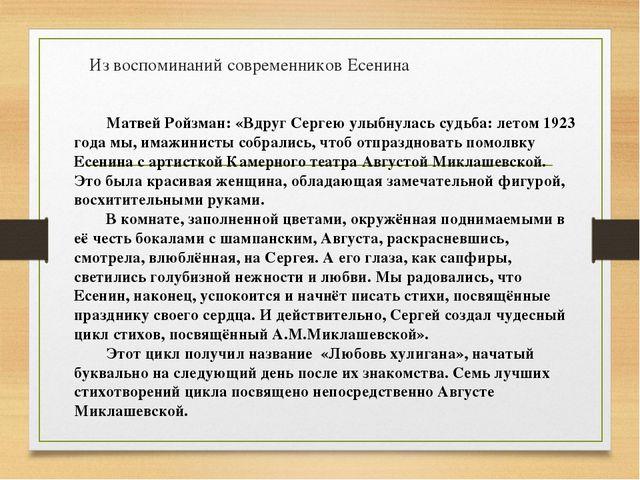 Факты биографии Много сил и стараний приложила С.А.Толстая по сбору, система...