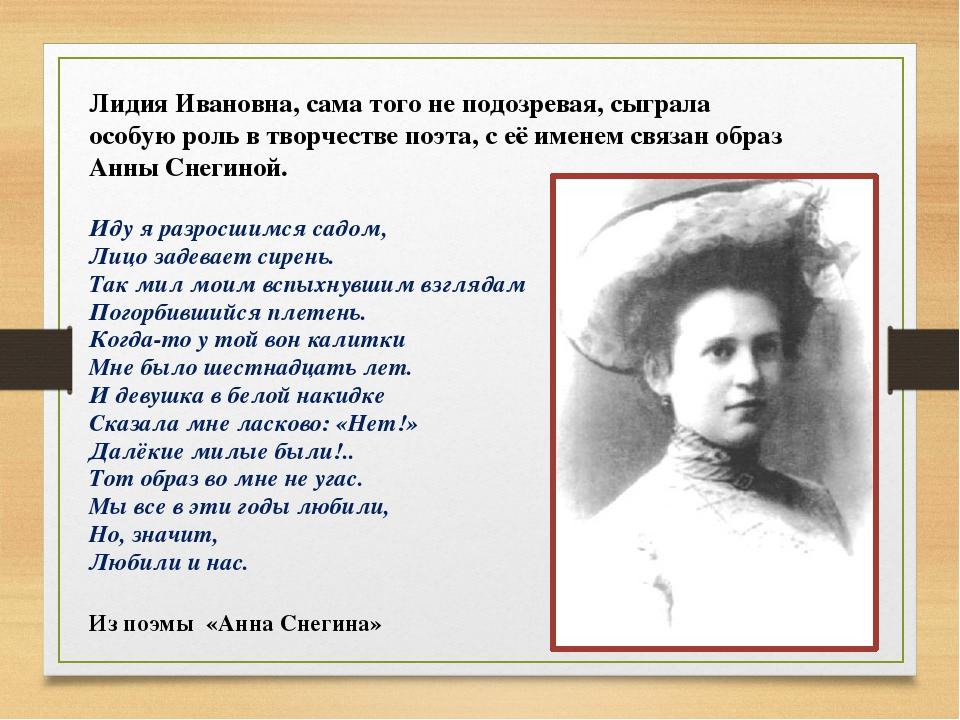 Факты биографии Анна Изряднова была всю жизнь преданной Есенину женщиной, взя...