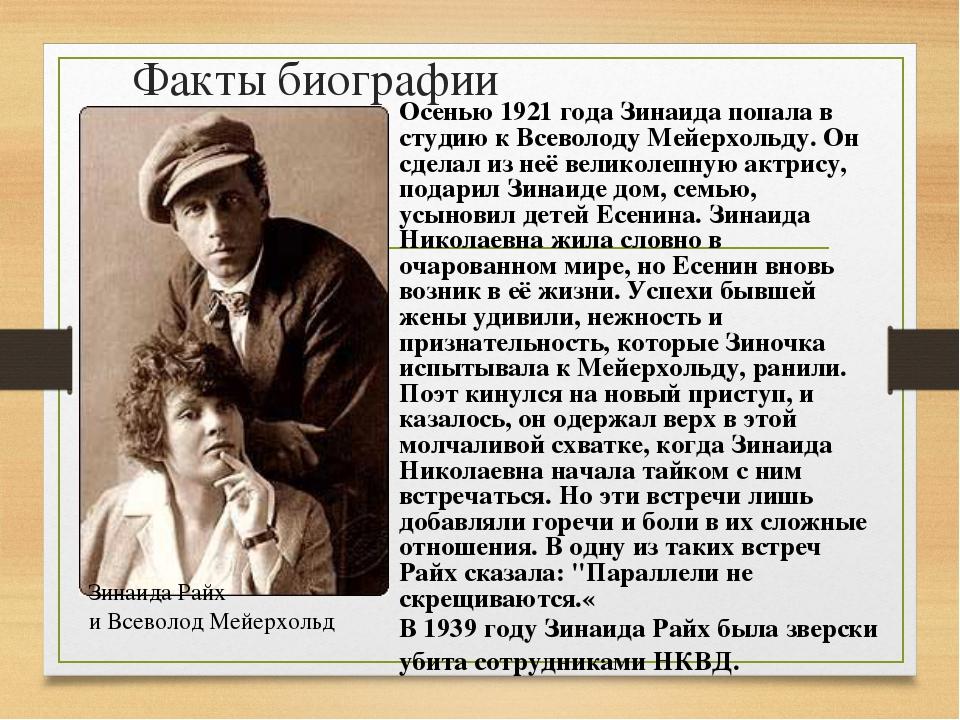 Из воспоминаний Бениславской - ...Вдруг выходит тот самый мальчишка (поэту бы...