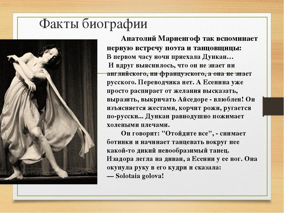 Помолвка Августы Миклашевской и Сергея Есенина к брачному контракту не привел...