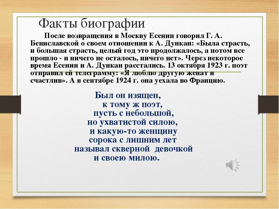 Из воспоминаний С.А.Толстой 26мартаСофьяТолстаяприсутствовалана п...