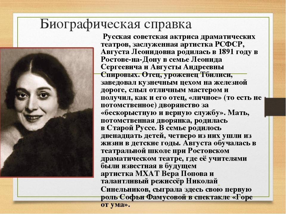 .  Одно из последних стихотворений Есенина (14 июля 1925 г) Видно, так за...
