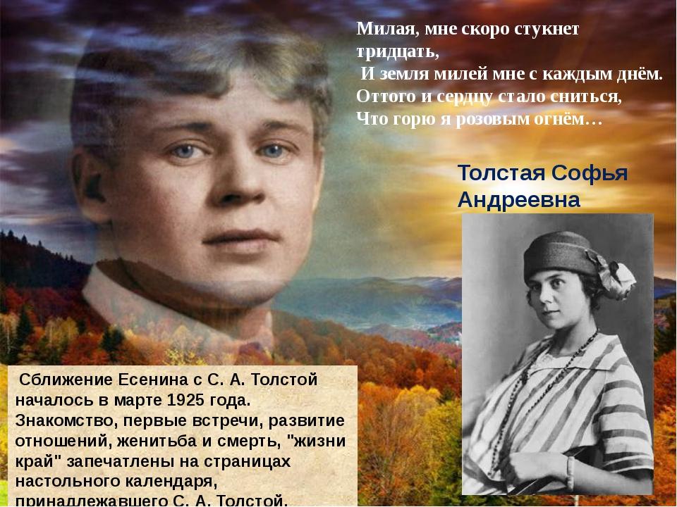 Интернет-источники http://img1.liveinternet.ru/images/attach/c//116/972/11697...