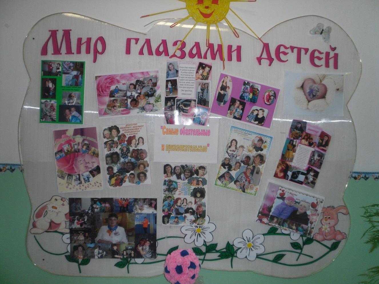 C:\Users\Olga\Desktop\выставки\SAM_1636.JPG