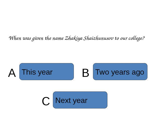 When was given the name Zhakiya Shaizhunusov to our college? Next year C Two...