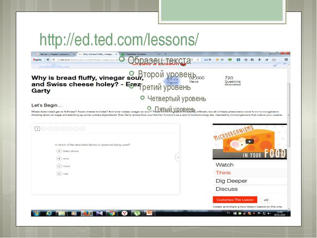 http://ed.ted.com/lessons/
