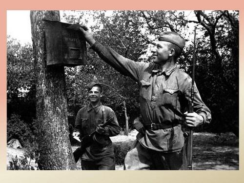 C:\Users\User\Desktop\МАМА\кл час Письмо солдатаНовая папка\4.jpg