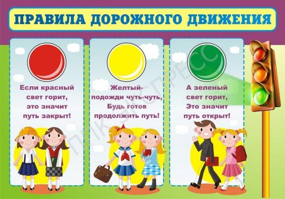 http://svetgorod.ucoz.ru/_ph/21/720180807.jpg