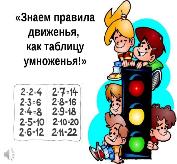 http://fs00.infourok.ru/images/doc/224/23063/3/img0.jpg