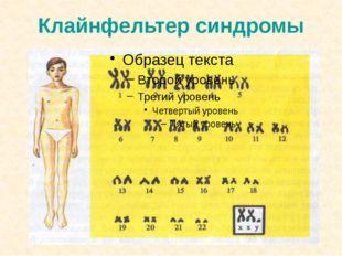 Жыныспен тіркескен рецессивті белгілердің тұқым қуалау типінде, аурулар келес