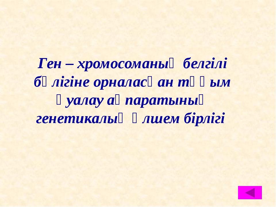 «Хрустальді бала» Уәлихан Серікқалиев. Семей қаласы, 23 тамыз 2009 жыл. «Құмы...
