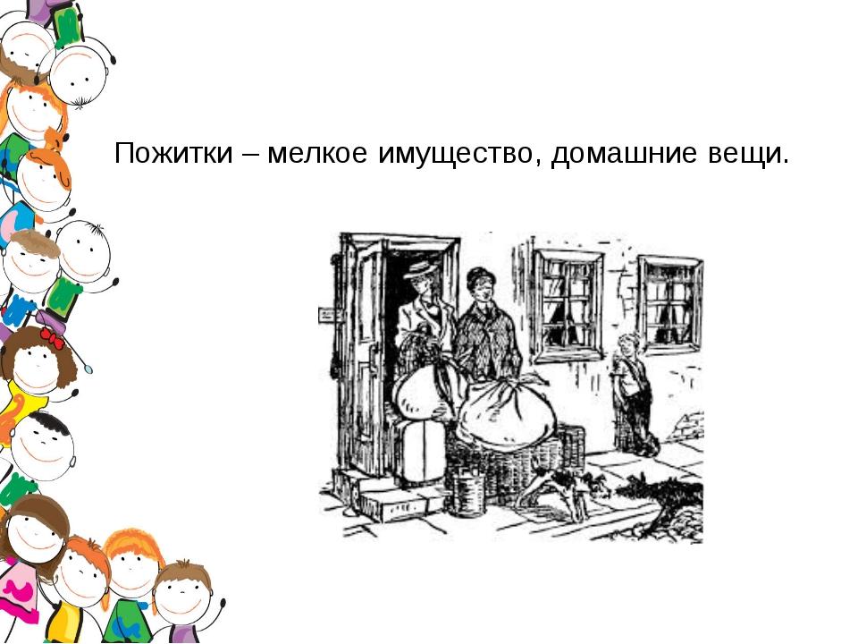 Домашнее задание: с. 147-150. Прочитать.