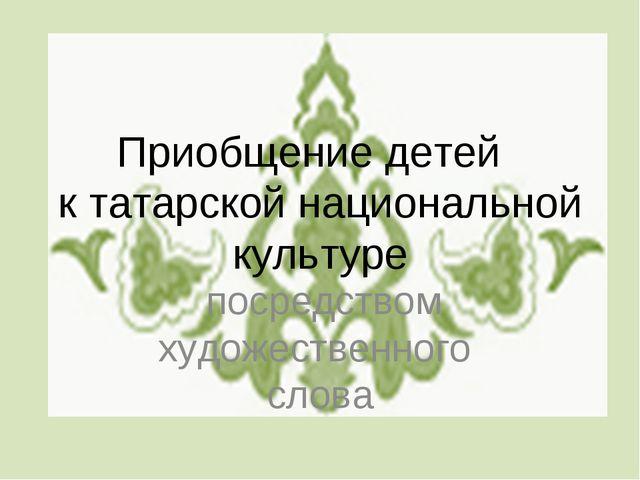 резеда вәлиева