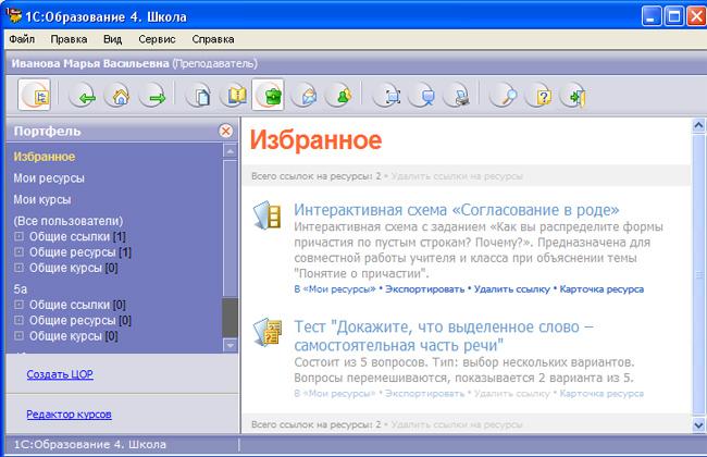 http://cor.edu.27.ru/dlrstore/010bc583-5016-449c-b271-642468f79213/ris/testp1.jpg