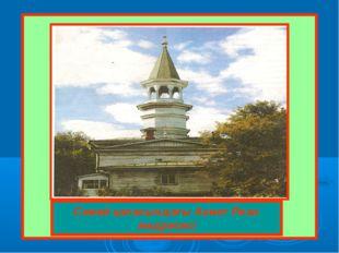 Семей қаласындағы Ахмет Риза медресесі