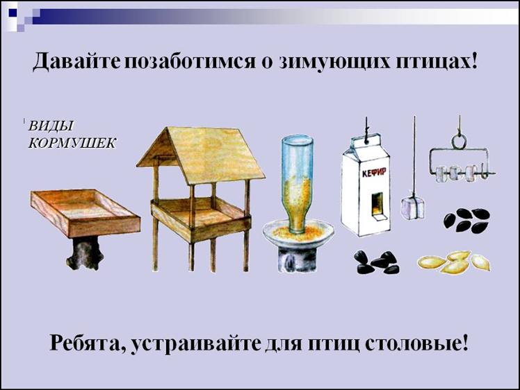 http://logoped-111.narod.ru/olderfiles/1/3.png