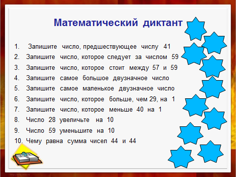 hello_html_5d5fb3fb.png