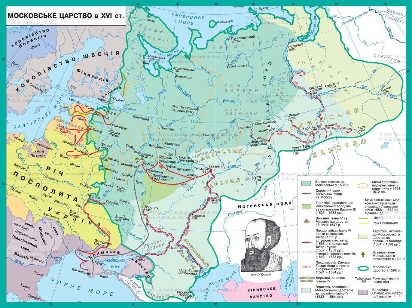 http://ukrmap.su/program2009/wh8/Maps/b_8.jpg