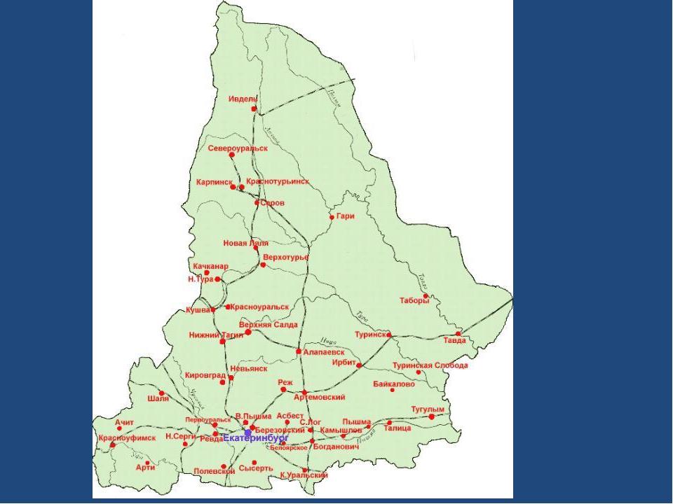 Свердловская область карта фото