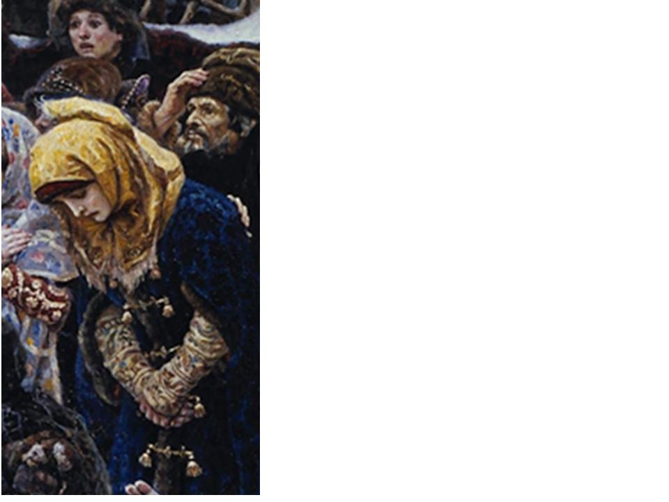Склонившаяся боярыня в золотистом платке и голубой шубке стала одним из прони...